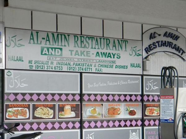 Al-Amin Restaurant & Take-Away