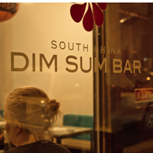 South China Dim Sum Bar