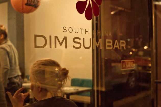 South China Dim Sum Bar . Photo courtesy of the restaurant.
