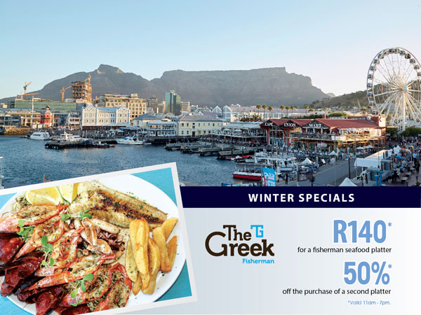 Winter special available at The Greek Fisherman