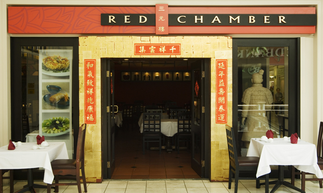 The Red Chamber_doorway