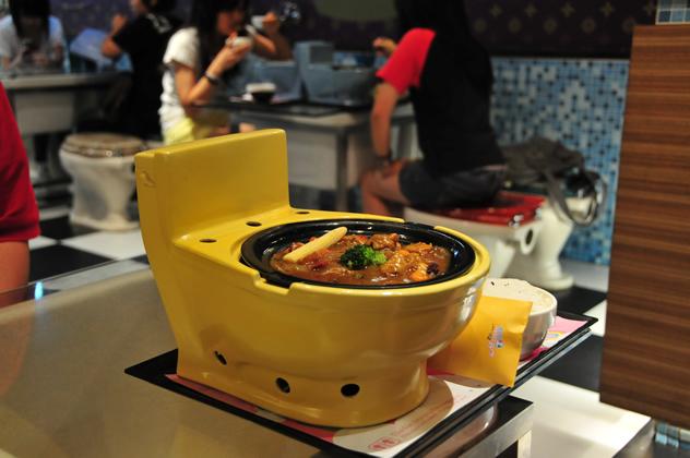 Modern Toilet Restaurant. Photo by riNux