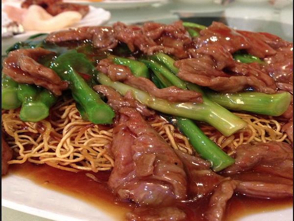 Mongkok Chinese Restaurant