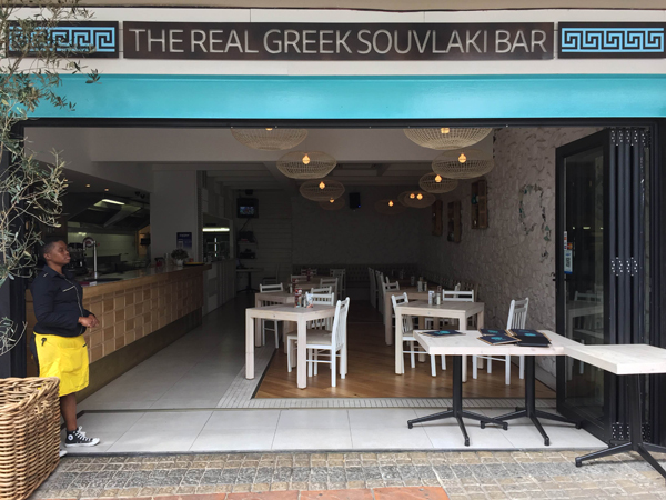 Gazi Real Greek Souvlaki Bar