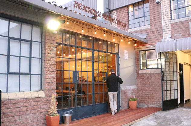 The Hog House Brewing Company. Photo courtesy of the restaurant.