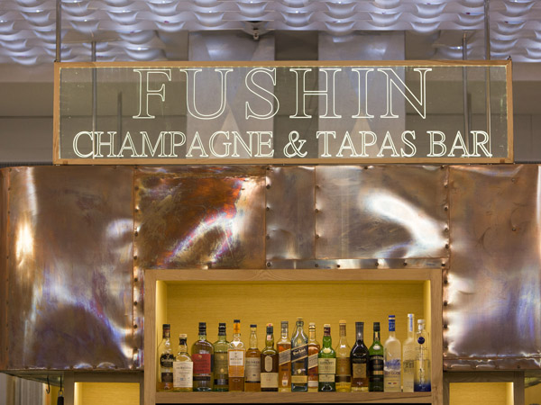 Fushin Champagne and Tapas Bar