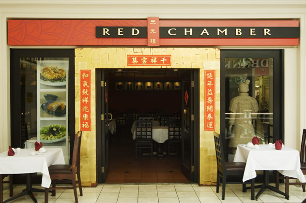 Outside at The Red Chamber. Photo courtesy of the restaurant.