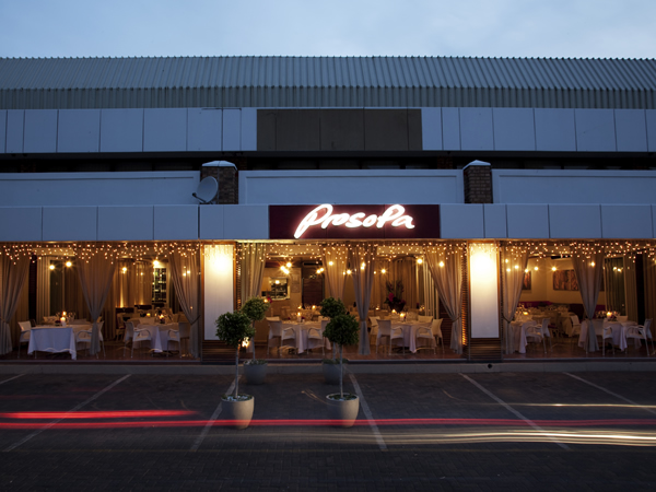 Gameal's Cedar Cafe