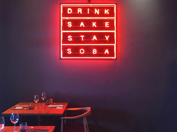 Review: Modern Japanese tapas at SHIO in De Waterkant