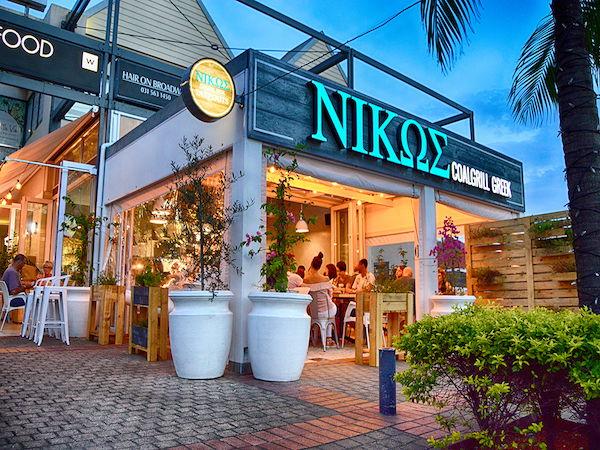 NIKOS Coalgrill Greek (Durban North)