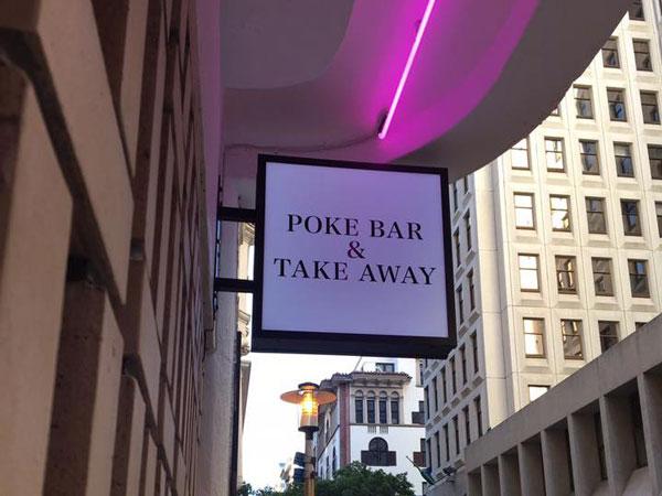 Hokey Poke