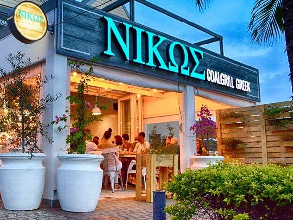 NIKOS Coalgrill Greek