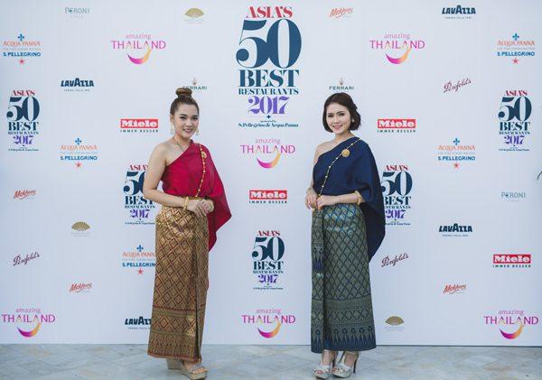 Asia's 50 Best Restaurants, sponsored by S.Pellegrino & Acqua Panna.