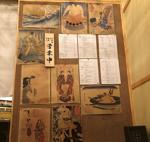 The entrance of Tomo Japanese Restaurant. Photo by Zola Nene.