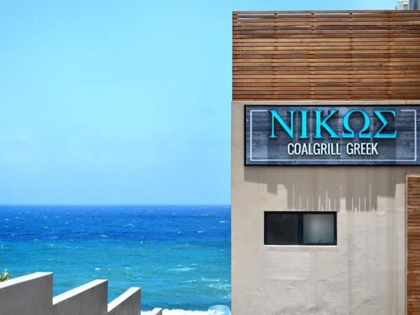 NIKOS (Ballito Bay)